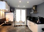 Location Appartement 3 pièces 52m² Seyssinet-Pariset (38170) - Photo 2