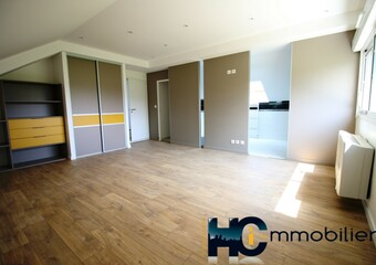 Location Maison 6 pièces 195m² Sennecey-le-Grand (71240) - Photo 1