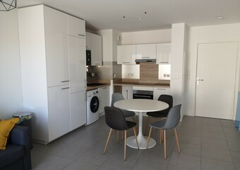 Renting Apartment 2 rooms 42m² Boucau (64340) - Photo 1