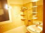 Vente Appartement 71m² Grenoble (38000) - Photo 8