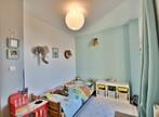 Vente Maison 4 pièces 82m² Cranves-Sales (74380) - Photo 12