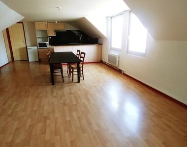 Location Appartement 3 pièces 70m² Billy-Berclau (62138) - photo