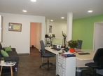 Renting Office 90m² Pau (64000) - Photo 3