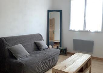 Vente Maison 6 pièces 151m² Pommiers (69480)