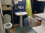 Location Appartement 3 pièces 52m² Chauny (02300) - Photo 3