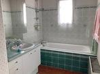 Vente Appartement 2 pièces 50m² RAMBOUILLET - Photo 4