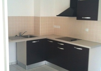 Location Appartement 3 pièces 55m² Sainte-Clotilde (97490) - photo