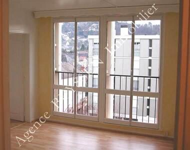 Location Appartement 3 pièces 57m² Brive-la-Gaillarde (19100) - photo