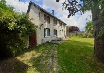 Vente Maison 4 pièces 85m² Lintot (76210) - Photo 1