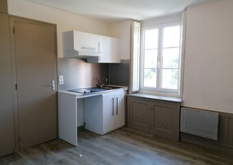 Location Appartement 1 pièce 33m² Nantes (44000) - Photo 1