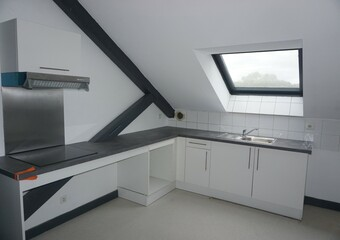Renting Apartment 3 rooms 60m² Pau (64000) - Photo 1