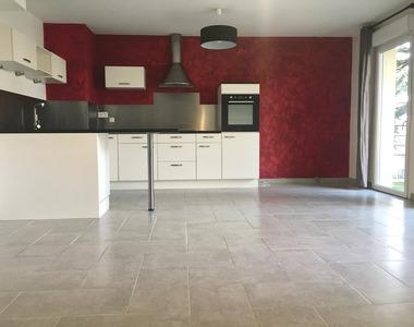 Location Appartement 3 pièces 63m² Vétraz-Monthoux (74100) - photo