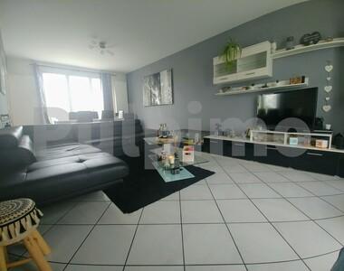 Vente Maison 5 pièces 86m² Saint-Laurent-Blangy (62223) - photo