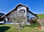Sale House 5 rooms 143m² Juvigny (74100) - Photo 1