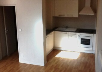 Location Appartement 4 pièces 73m² Grenoble (38100) - photo