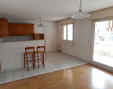 Vente Appartement 4 pièces 83m² Gaillard (74240) - photo