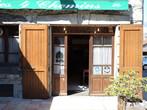 Sale Commercial premises 9 rooms 221m² Froges (38190) - Photo 5