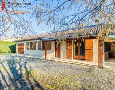 Vente Maison 4 pièces 80m² Le Bois-d'Oingt (69620) - photo
