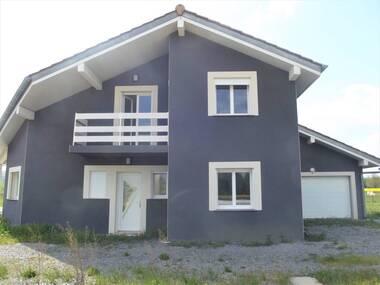 Sale House 5 rooms 170m² Berrias-et-Casteljau (07460) - photo