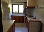 Vente Maison 2 pièces 65m² Cernoy-en-Berry (45360) - Photo 7
