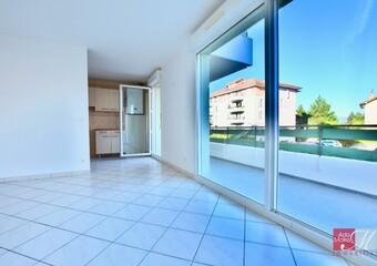 Vente Appartement 2 pièces 53m² Ville-la-Grand (74100) - Photo 1