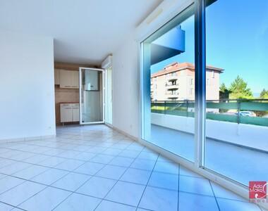Vente Appartement 2 pièces 53m² Ville-la-Grand (74100) - photo