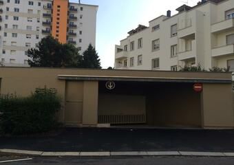 Vente Garage MULHOUSE - photo