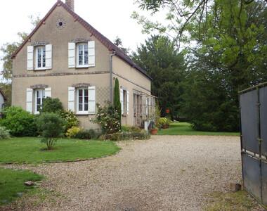 Vente Maison 6 pièces 154m² 10 MN NORD EST DE SENS - photo