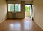 Vente Appartement 44m² Rumilly (74150) - Photo 2