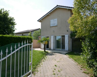 Vente Maison 3 pièces 75m² TRAMOYES - photo