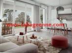 Vente Appartement 2 pièces 37m² Perpignan (66100) - Photo 3