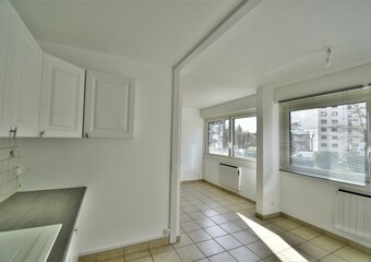 Vente Appartement 2 pièces 50m² Ville-la-Grand (74100) - photo