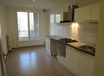 Location Appartement 3 pièces 67m² Meylan (38240) - Photo 2