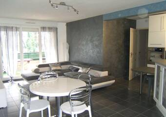 Renting Apartment 4 rooms 75m² Fontanil-Cornillon (38120) - Photo 1