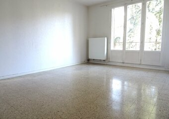Vente Appartement 3 pièces 51m² Saint-Martin-d'Hères (38400) - photo