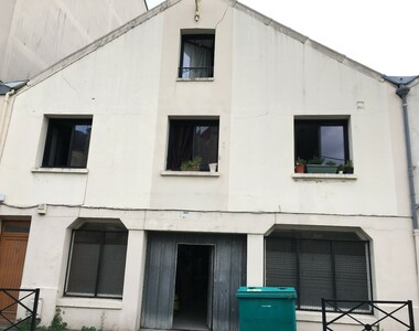 Vente Local industriel 266m² Le Havre (76600) - photo