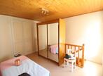 Vente Maison 3 pièces 54m² Bonneville (74130) - Photo 7