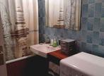 Location Appartement 1 pièce 33m² Bellerive-sur-Allier (03700) - Photo 9