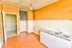 Vente Appartement 3 pièces 71m² Lyon 08 (69008) - Photo 6