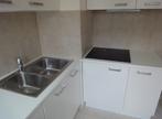 Location Appartement 1 pièce 30m² Puteaux (92800) - Photo 4
