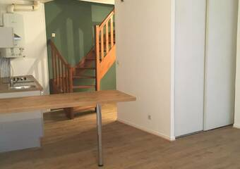 Location Appartement 2 pièces 37m² Saint-Étienne (42000) - Photo 1