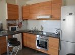 Vente Appartement 2 pièces 46m² Rambouillet (78120) - Photo 2