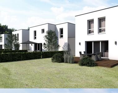 Vente Maison 5 pièces 93m² WITTENHEIM - photo