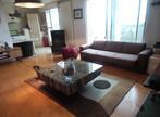 Vente Appartement 3 pièces 70m² Brunstatt (68350) - Photo 3