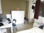 Location Appartement 2 pièces 33m² Grenoble (38000) - Photo 5