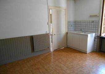Location Maison 4 pièces 110m² Pont-Trambouze (69240)