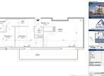 Vente Appartement 3 pièces 58m² Vandœuvre-lès-Nancy (54500) - Photo 11