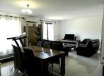 Vente Maison 7 pièces 170m² Vernaison (69390) - Photo 6