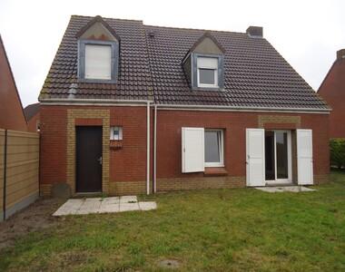 Vente Maison 6 pièces 110m² Oye-Plage (62215) - photo