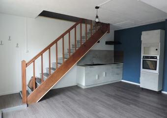 Vente Maison 3 pièces 60m² Le Pellerin (44640) - Photo 1